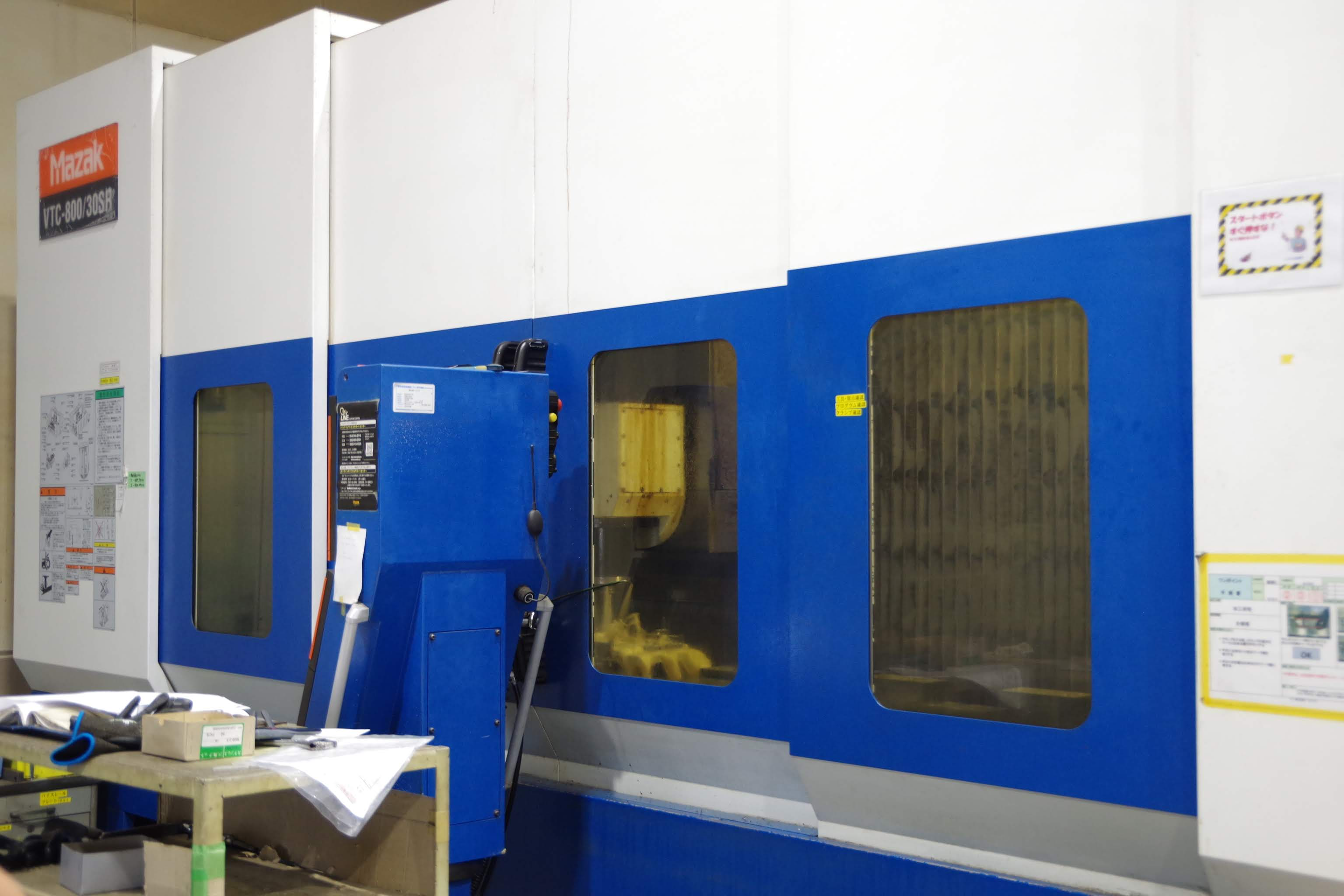 5軸加工機 VTC-800/30SR