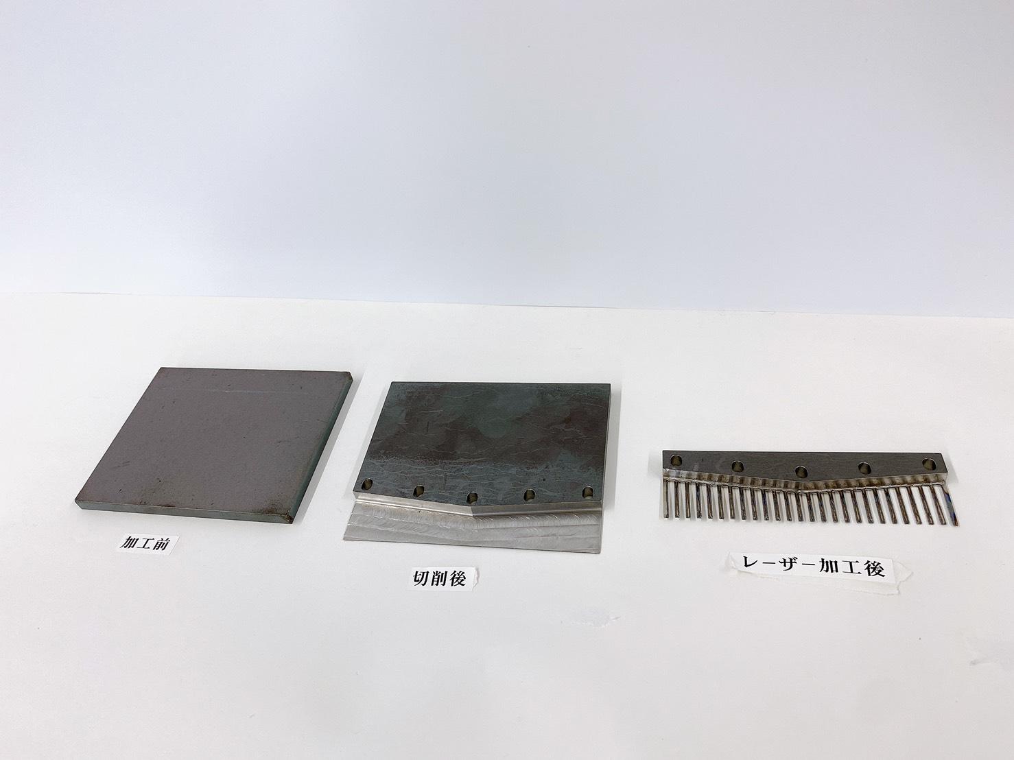 レーザー加工 マシニング加工 複合加工 S45C オルゴール部品